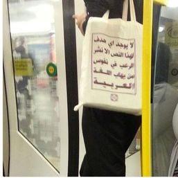 Liebeserklärung arabische Heikle Liebeserklärung
