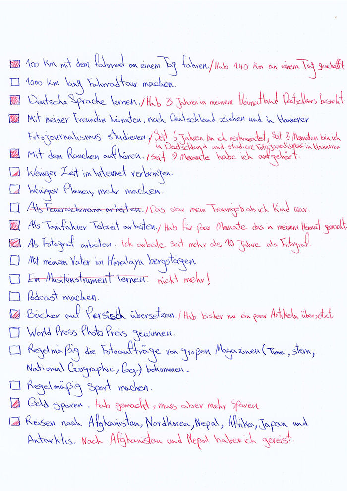 4 hanif liste