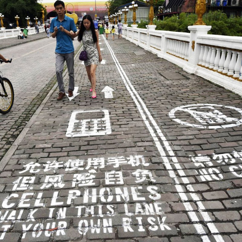 a lane only for phone users