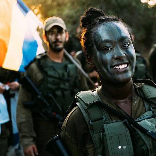 instagram israel cover