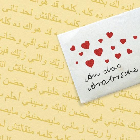 arabisch 640x640