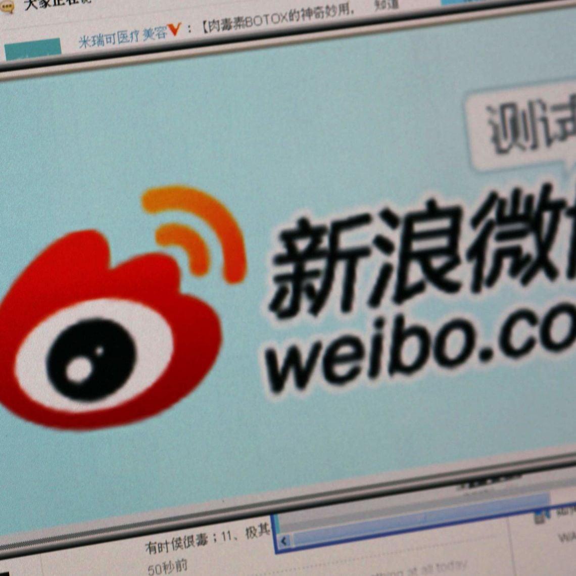 weibo quadr