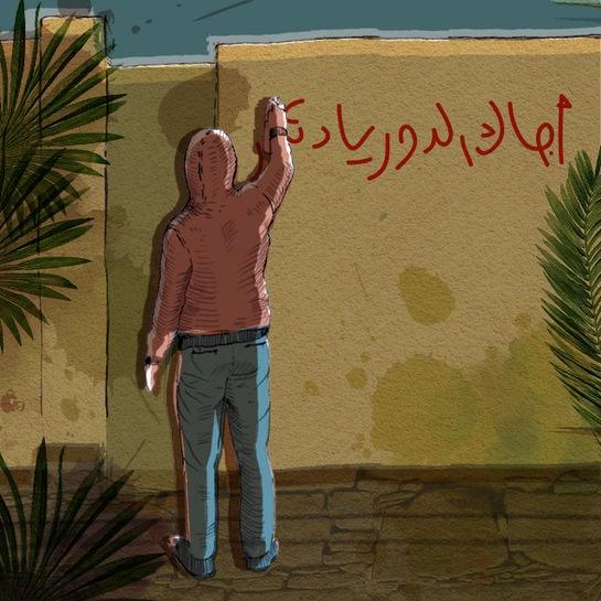 graffiti jetzt2