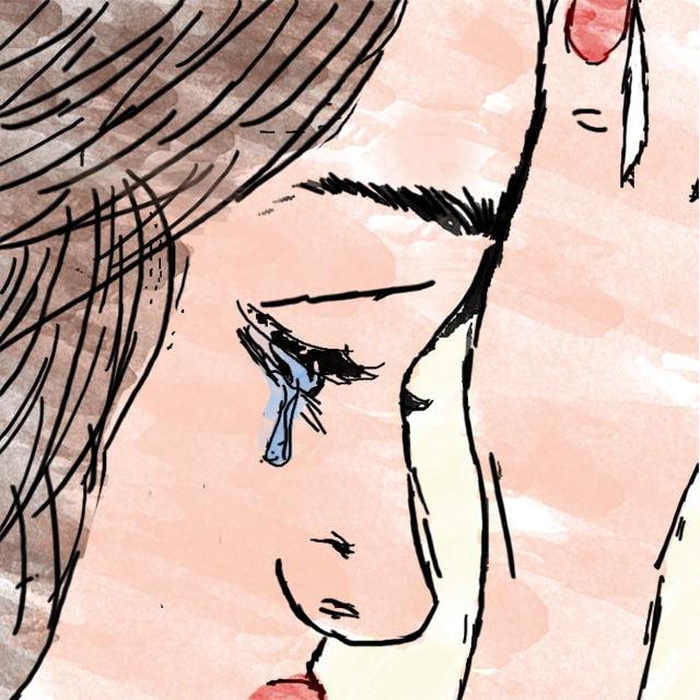 breakup cover