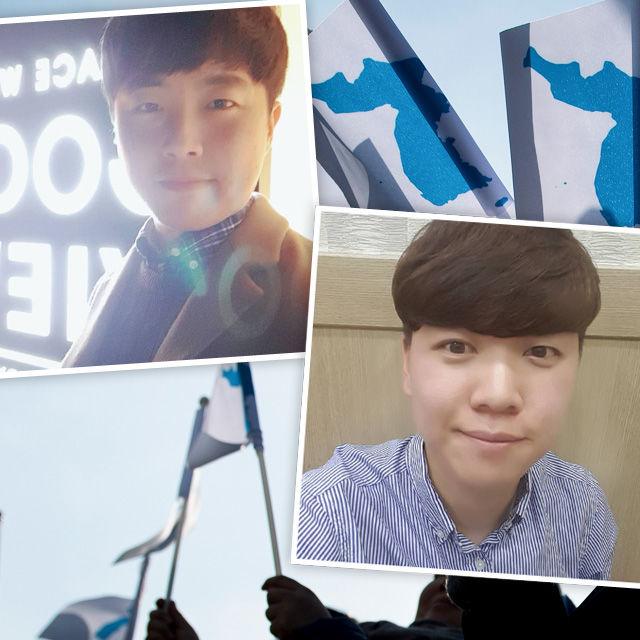 koreaner cover