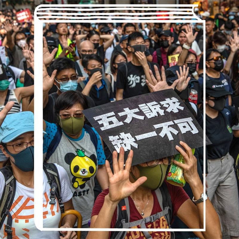 hongkong doku cover1